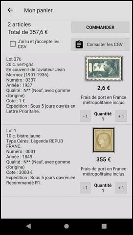 PHILA-Boutique-04.jpg