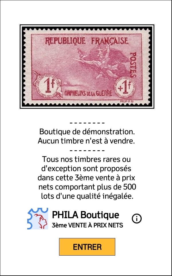 PHILA-Boutique-09.jpg